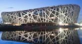 Beijing Bird's Nest, Energy Saving System, facade thermal break, window thermal break,thermal insulation strips